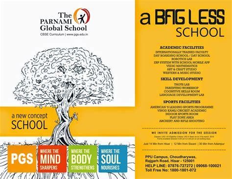 leaflet design definition school admission leaflet design idea by sle designer world