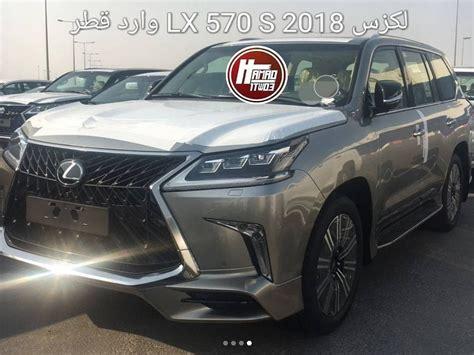 lexus 570 s 2018 lexus lx 570 s arrives to the middle east clublexus