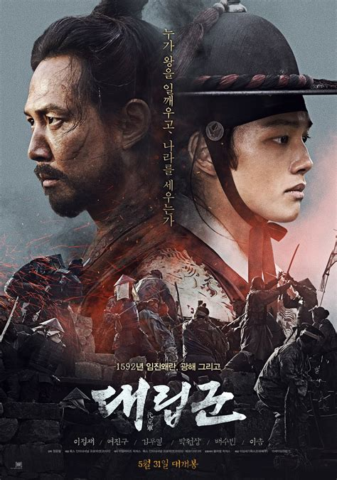 film warrior warriors of the dawn 2017 posters the movie database