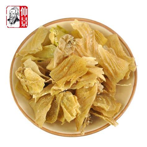 Ji Nei Jin ji nei jin 500g hebei traditional medicine zhang zhongjing pharmacy
