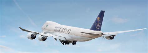 saudia cargo air cargo claim access gate