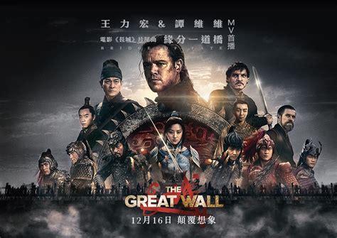film china history history of great wall of china check out history of great