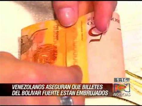 imagenes ocultas en los billetes venezolanos dicen que los bol 237 vares fuertes est 225 n