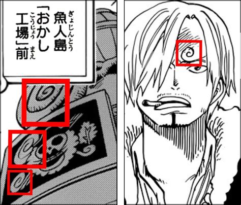 anoboy one piece 813 spoilers one piece chapter 813 spoilers page 13