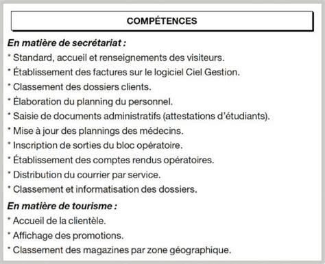 exemple cv domaine de competence cv anonyme
