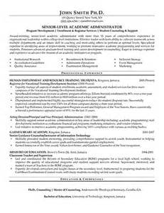 certified coder resume samples