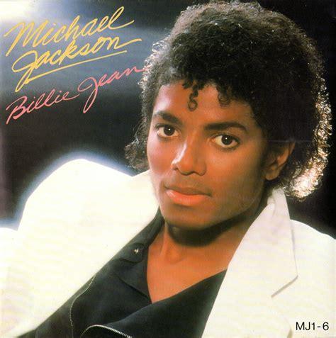 michael jackson billie jean my world of music michael jackson billie jean