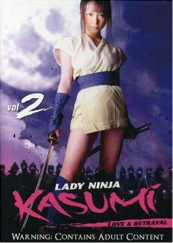 film lady ninja kaede 2 image gallery lady ninja