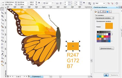 corel draw x4 join curves русификатор для corel draw x4 turbabityes