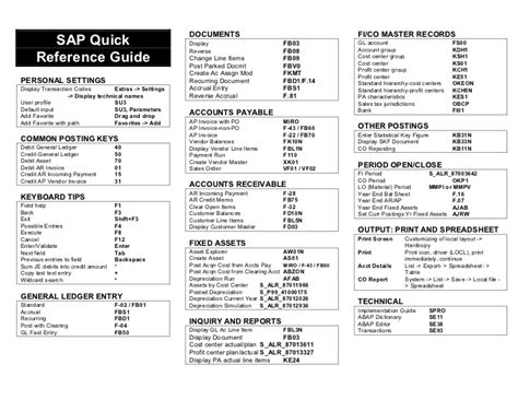 sap tutorial guide sap fico quick reference guide