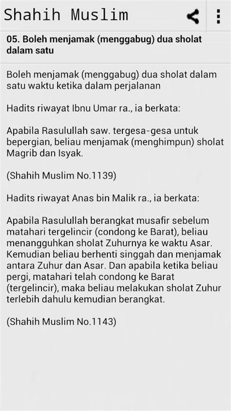 Sahih Muslim - Melayu - Android Apps on Google Play