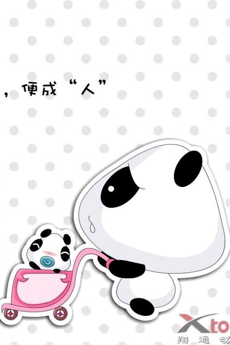 panda themes for iphone cartoon panda wallpaper wallpapersafari