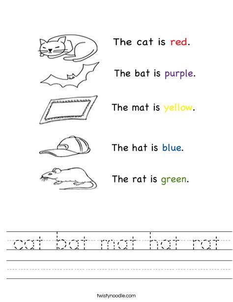 cat bat mat hat rat worksheet twisty noodle