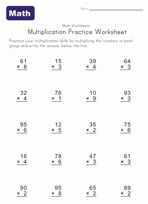 math practice sheets free printable multiplication practice multiplication multiplication times tables times