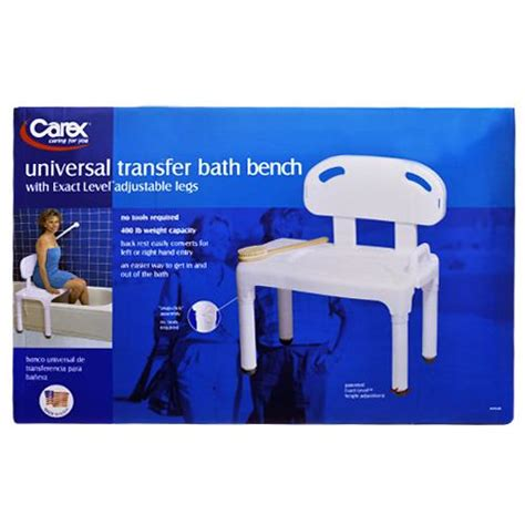 carex universal bath bench with back carex universal bath bench with back 28 images carex 174 universal bath bench with