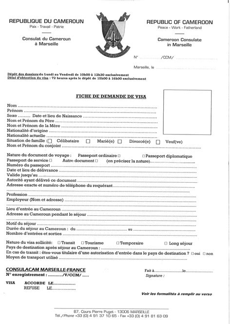 Lettre De Mission Demande Visa Application Form Formulaire De Demande Visa Usa