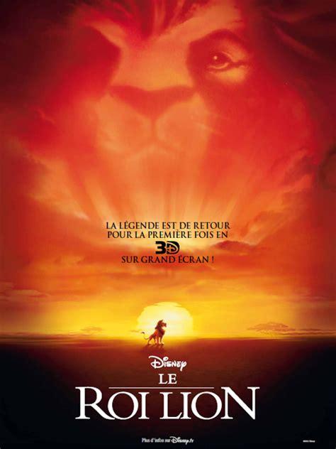 film avec lion le roi lion film 1994 allocin 233