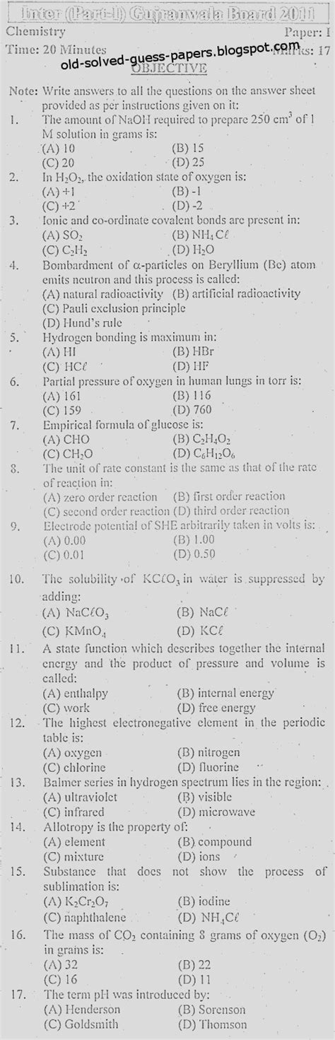 paper pattern gujranwala board f sc chemistry part one gujranwala board old solved and