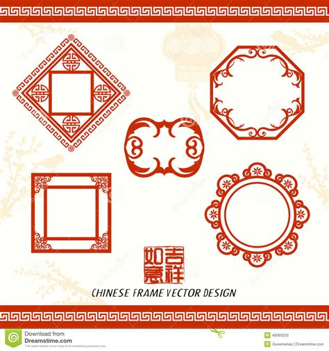 chinese pattern frame vector oriental chinese new year vector design stock vector