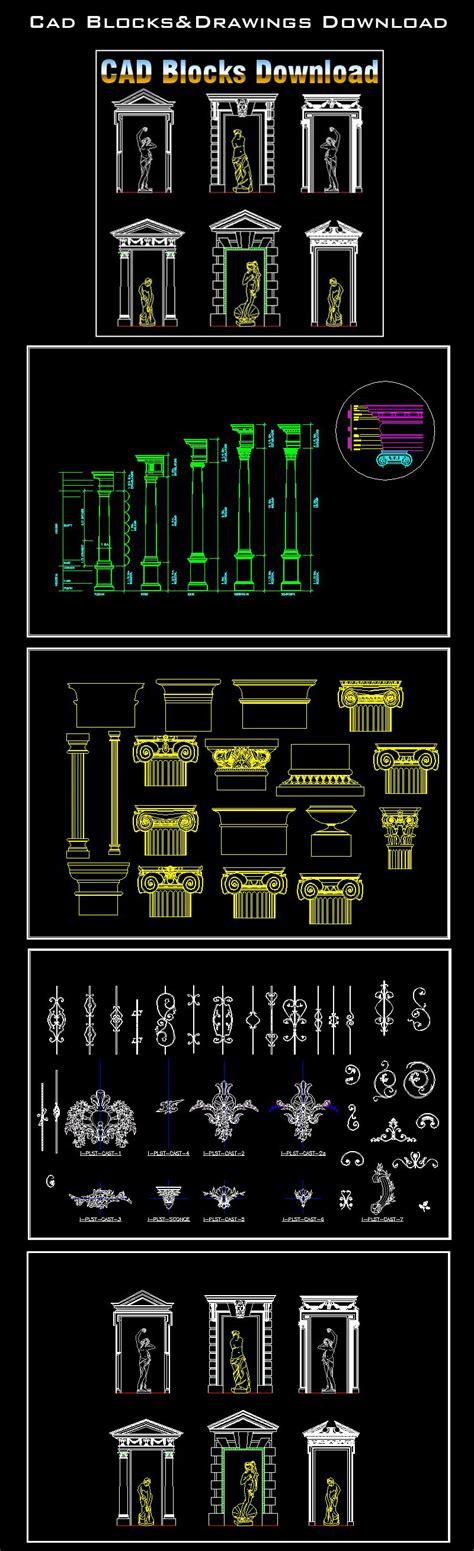 layout elements autocad european classical elements blocks decorative elements