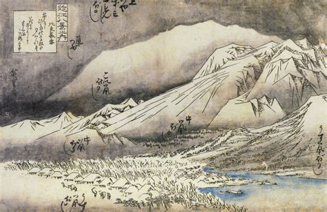file hiroshige a mountain in the snow jpg wikimedia commons
