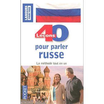 libro 40 leons pour parler 40 le 231 ons pour parler russe poche michel chicou 232 ne achat livre achat prix fnac