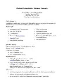 Resume Samples Medical Assistant by Medical Assistant Resume Samples No Experience Best