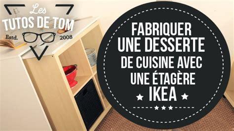 faire une 駑ulsion en cuisine diy fabriquer une desserte de cuisine avec une 233 tag 232 re