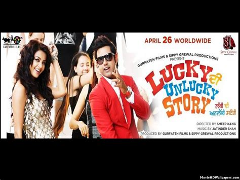 lucky di unlucky story new full punjabi movie latest