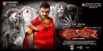 kanchana 2 2015 hd 720p tamil movie watch online   tamilyogi