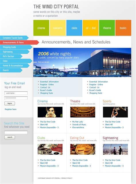 City Portal Website Template 11371 Portal Site Template