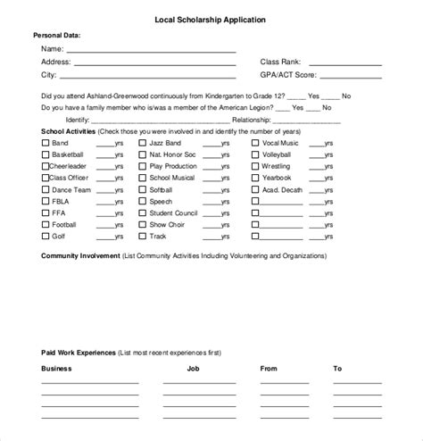 application for scholarship template 15 scholarship application templates free sle