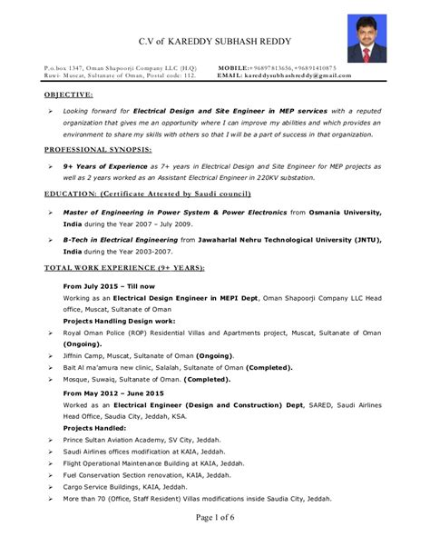 electrical engineer resume objective markpooleartist com