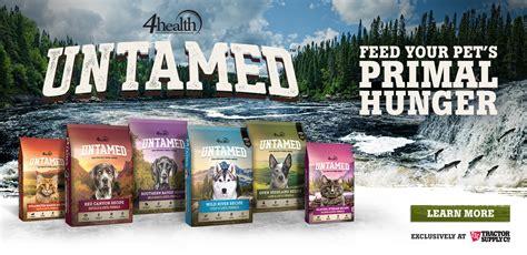 4health food tractor supply 4health premium pet food tractor supply