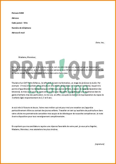 Lettre De Motivation Inscription Ecole Privée Catholique 9 Lettre De Motivation Pour Travailler En Ecole Maternelle Format Lettre