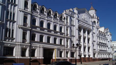 bank ukraine file the building of accounting and finance faculty of the