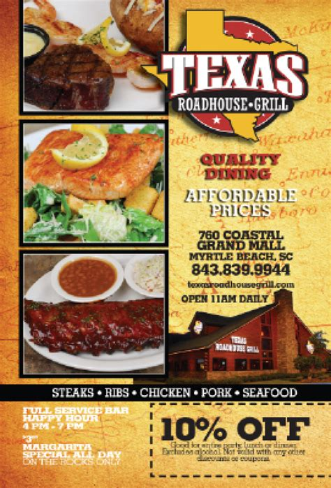 texas roadhouse printable coupons texas roadhouse coupons printable 2017 2018 best cars