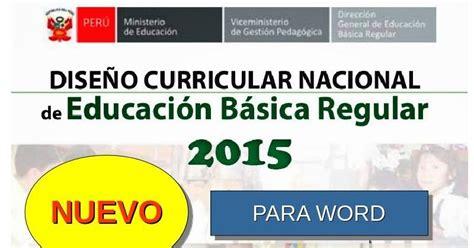 descarga de textos escolares bsica y media 2015 de rutas del aprendizaje dcn 2015 para word dise 209 o