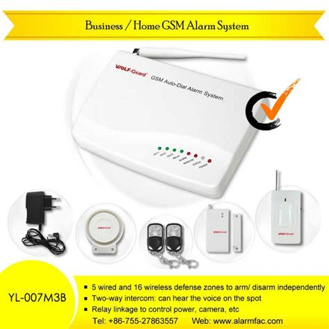 lost cost laser beam security system business alarm system