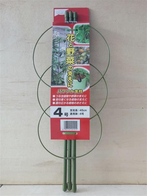 penyangga tanaman powerful no 4 45 cm bibitbunga