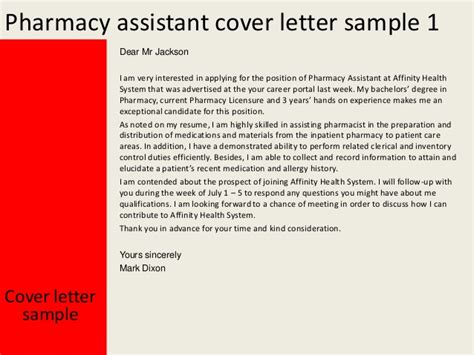 cover letter for a pharmacy assistant pharmacy assistant cover letter
