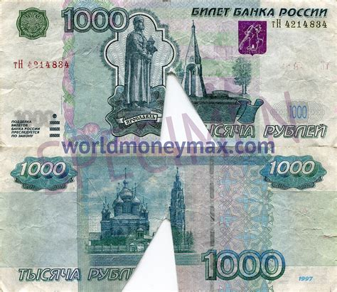 file banknote 1000 rubles 1997 1000 russian brides 1000 of library