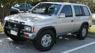 1995 Nissan Pathfinder 1995 Nissan Pathfinder Get Domain Pictures