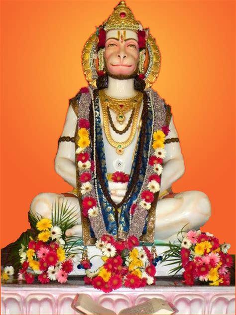 shree ram arti shree ram sundarkand parivar shri ashwinkumar pathak
