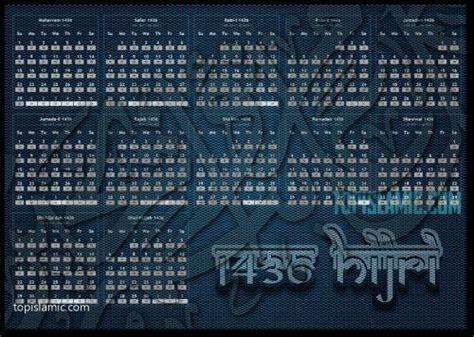 Calendrier Islamique 1435 Islamic Calendar 2014 2015 1436 Hijri Top Islamic