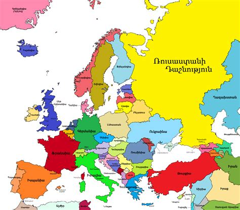 map of europe map file europe s political map armenian png wikimedia commons