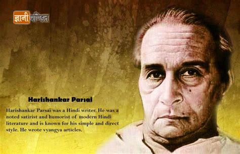 harishankar parsai biography in hindi मह न व य ग ल खक हर श कर प रस ई harishankar parsai biography