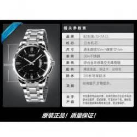 Skmei Jam Tangan Analog Pria 9069cs Black Diskon skmei jam tangan analog pria 9069cs black jakartanotebook