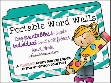 portable word wall template portable word wall freebie language arts