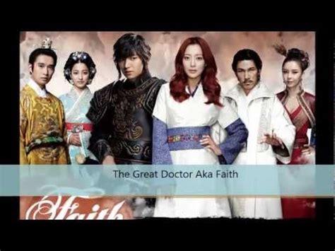 doramas coreanos 2013 estrenos youtube doramas coreanos recomendados youtube